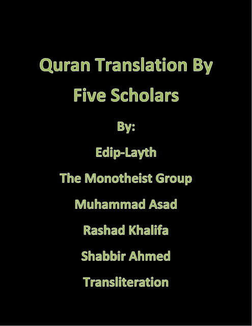 Qur'an Translation By Five Scholars