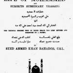 Essays on Life of Mohammad By Sir Syed Ahmed Khan