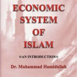 Economic System of Islam By: Dr. Muhammad Hamidullah