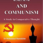 ISLAM AND COMMUNISM  A Study in Comparative Thought  By: Dr Muhammad Hamidullah