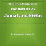 The Jewish Background of the Battles of Jamal and Siffin