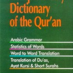 The Easy Dictionary of the Qur'an By Shaykh Abdul Karim Parekh
