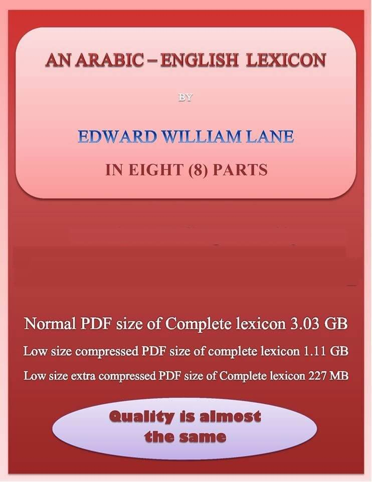 Edward William Lane's Lexicon Arabic to English