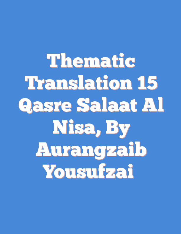 Thematic Translation 15 Qasre Salaat Al Nisa, By  Aurangzaib Yousufzai