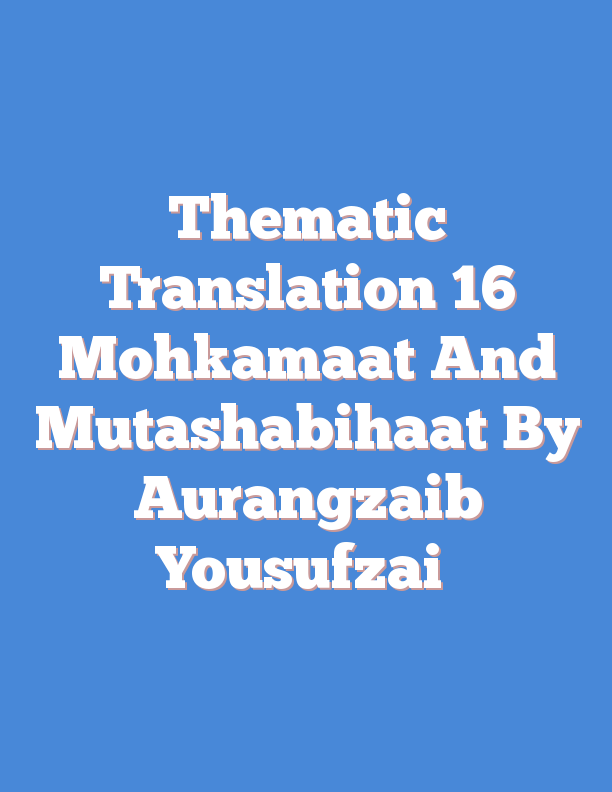 Thematic Translation 16 Mohkamaat And Mutashabihaat By Aurangzaib Yousufzai
