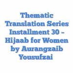 Thematic Translation Series Installment 30 – Hijaab for Women  by Aurangzaib Yousufzai