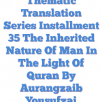 Thematic Translation Series Installment 35 The Inherited Nature Of Man In The Light Of Quran By Aurangzaib Yousufzai