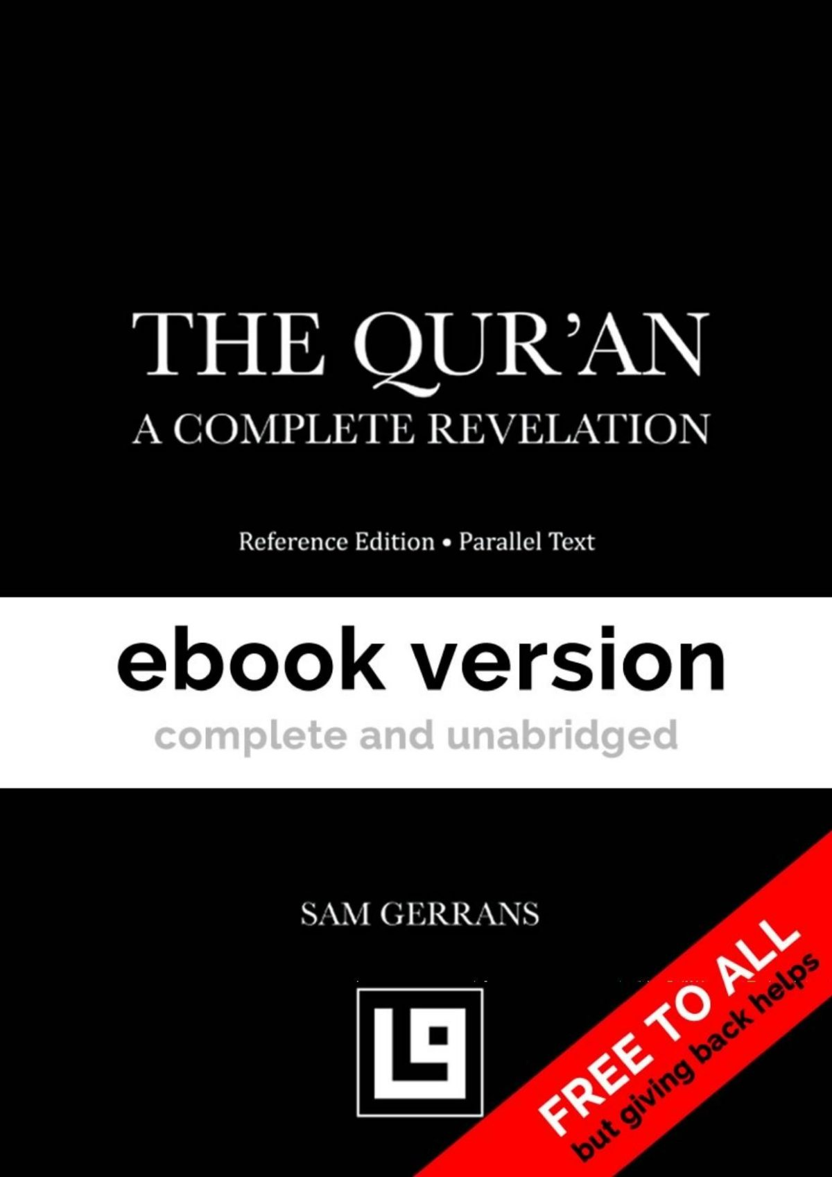 The Quran – A Complete Revelation By Sam Gerrans