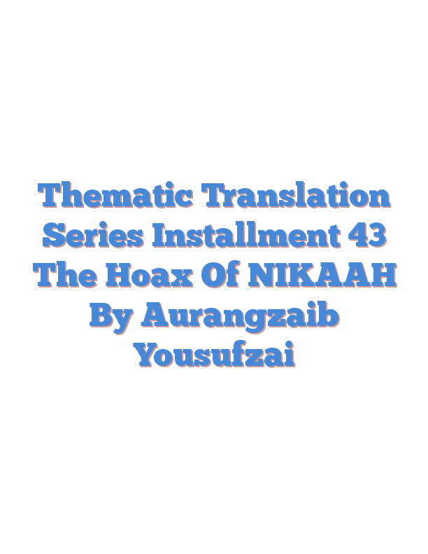 Thematic Translation Series Installment 43 The Hoax Of NIKAAH By Aurangzaib Yousufzai